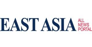 east-asia-logo-ila-min